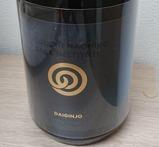 noguchi-naohiko-sake-institute-daiginjo-20210217