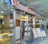 vie-de-france-cafe-20100509