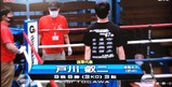 all-japan-rookie-tournament-final-20210221