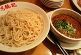 wan-tsu-chi-20120930