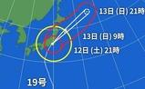 typhoon-infomation-20191012