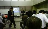 ttc-seminar-20081026