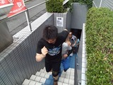 step-20141130