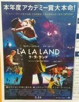 la-la-land-20170326
