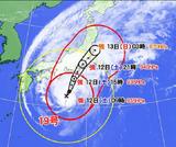 typhoon-20191012