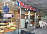 vie-de-france-20110612