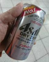asahi-dry-zero-20170121
