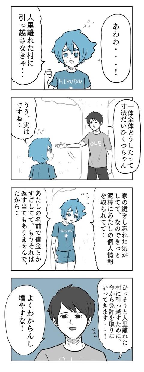 IMG_1006