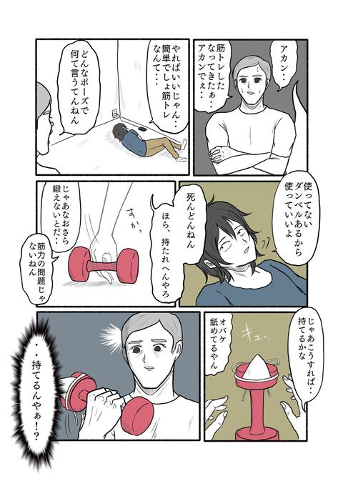 IMG_9681