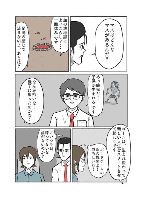 IMG_1128