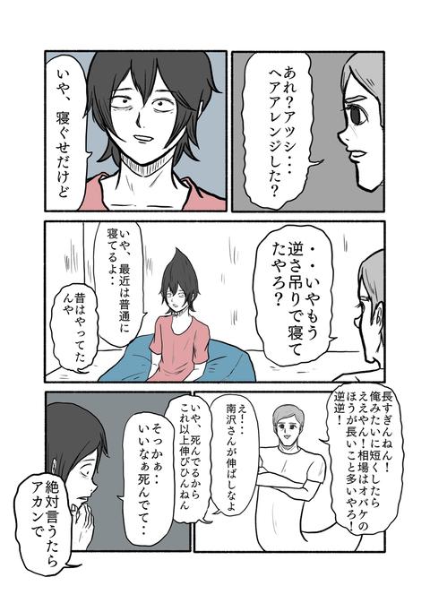 IMG_9561