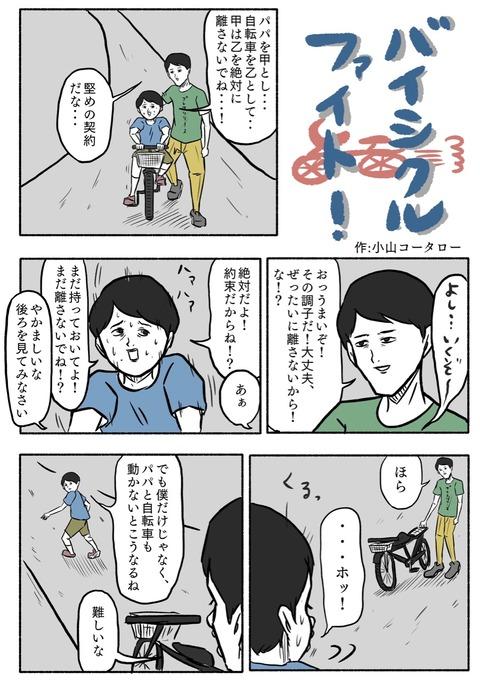 IMG_6405