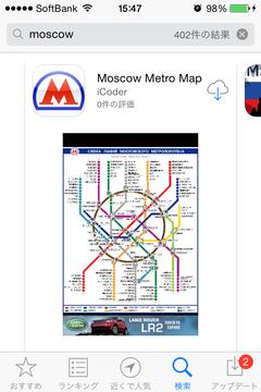 app02