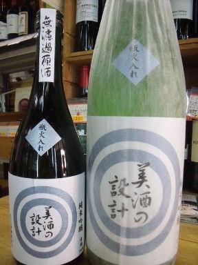 下町のお酒屋さん 小山酒店@人形町のブログ-未設定