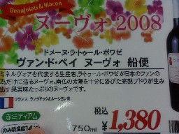 20081108160937.JPG
