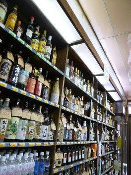 下町のお酒屋さん 小山酒店@人形町のブログ