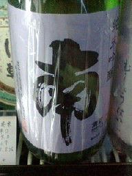 20080901162619.JPG