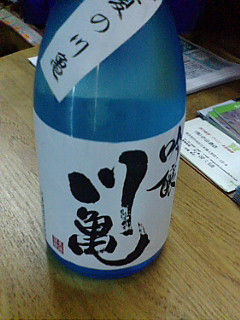 下町のお酒屋さん 小山酒店@人形町のブログ-20100629150453.jpg