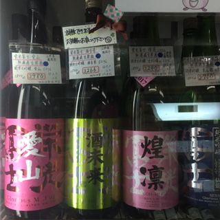 eikofuji3