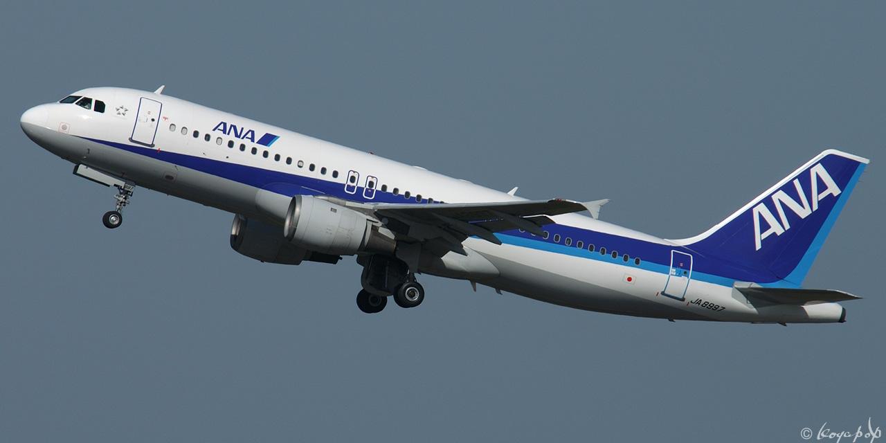 04 A320-211 8997 050516-231x1280