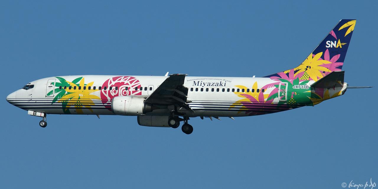 07 737-46Q 737B 050121-020x1280