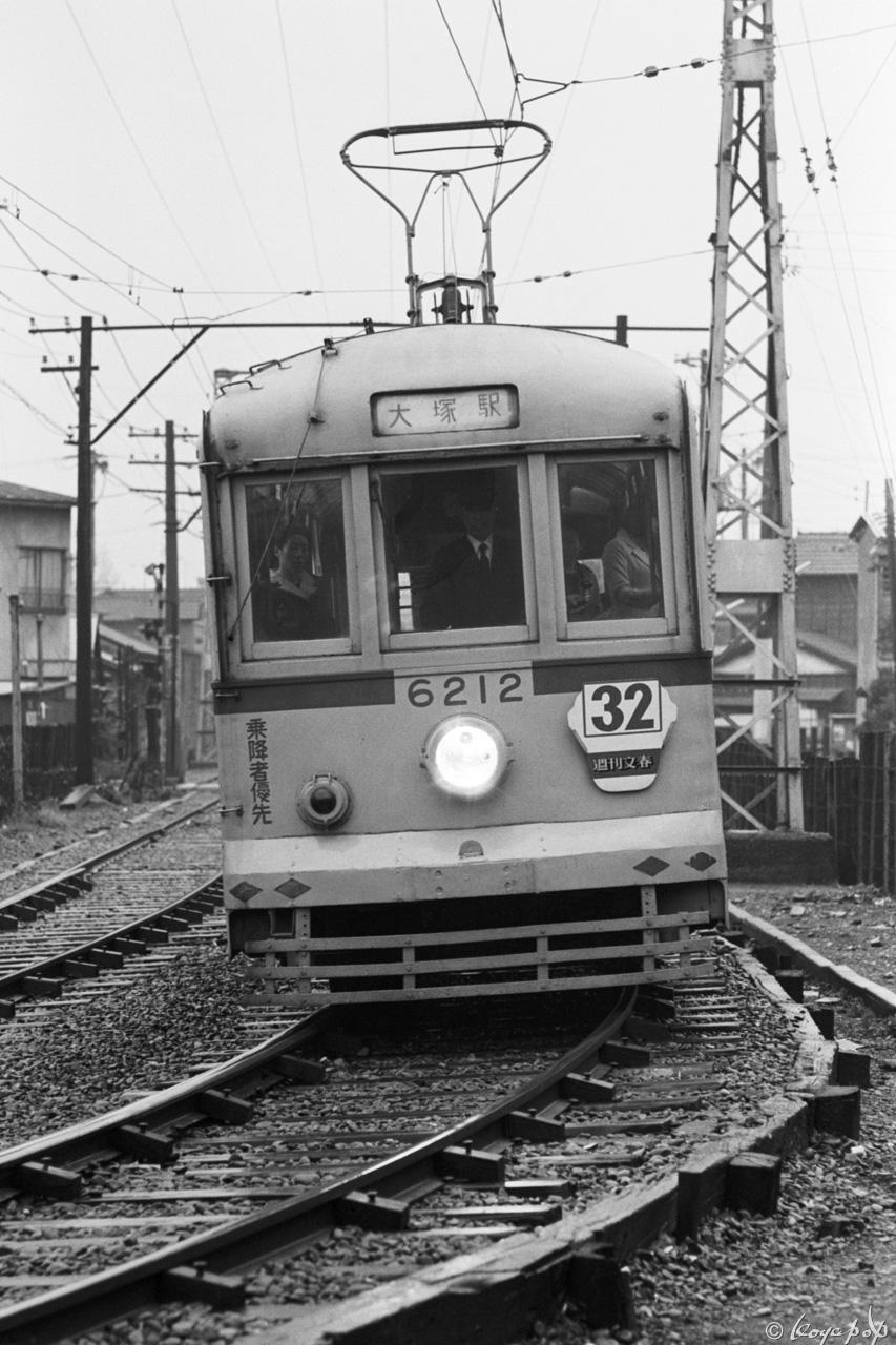 265- (16)x1280 1971