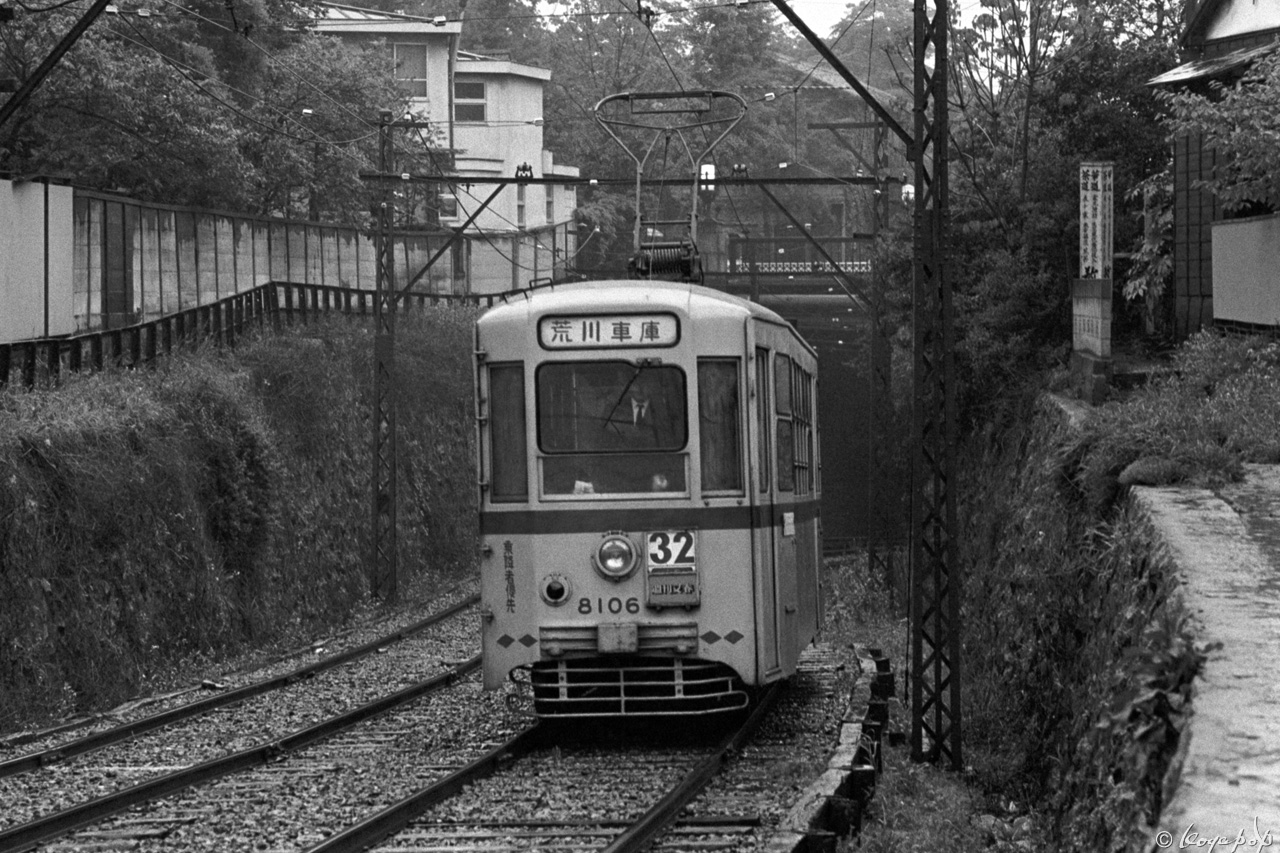 95C216都電- (8)xx1280