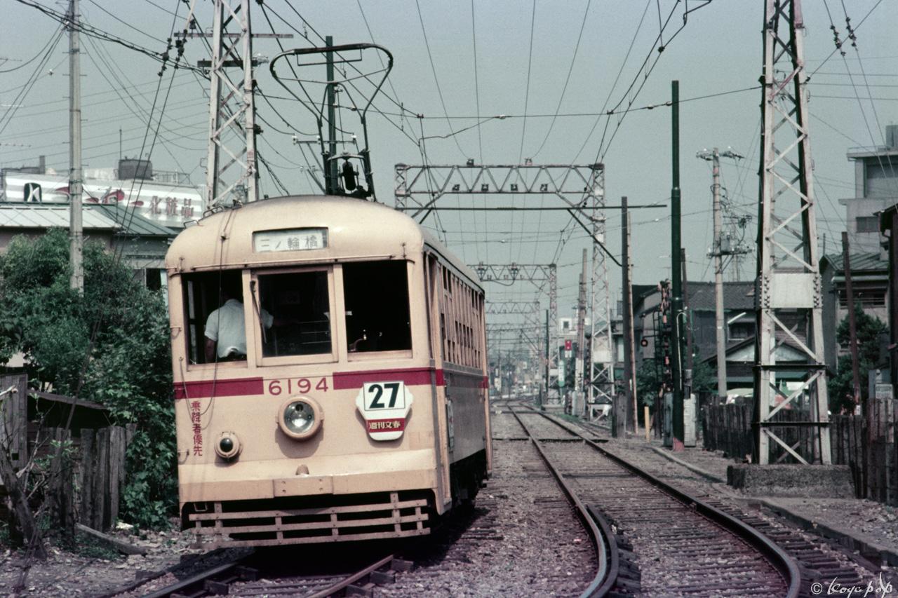 276-都電 (4)x1280