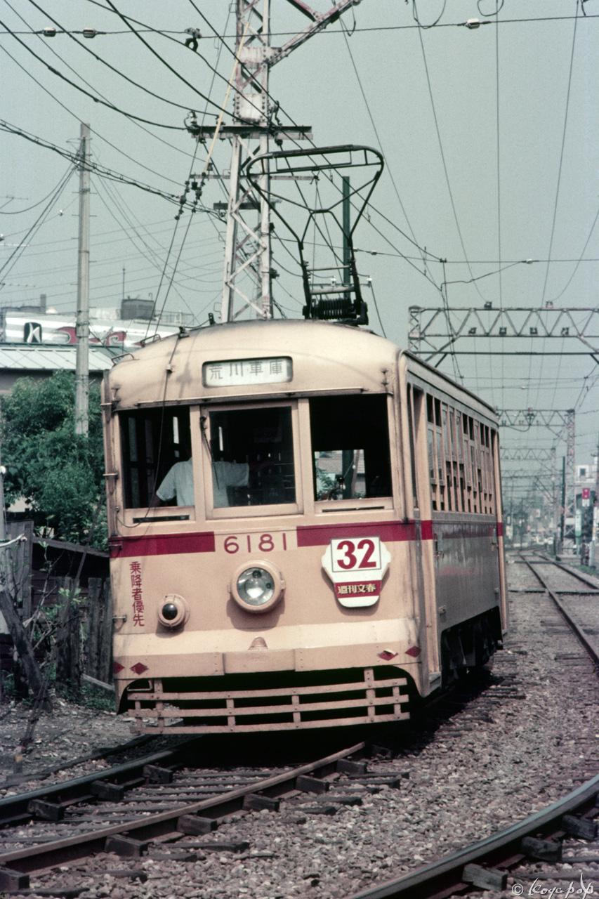 276-都電 (0)x1280
