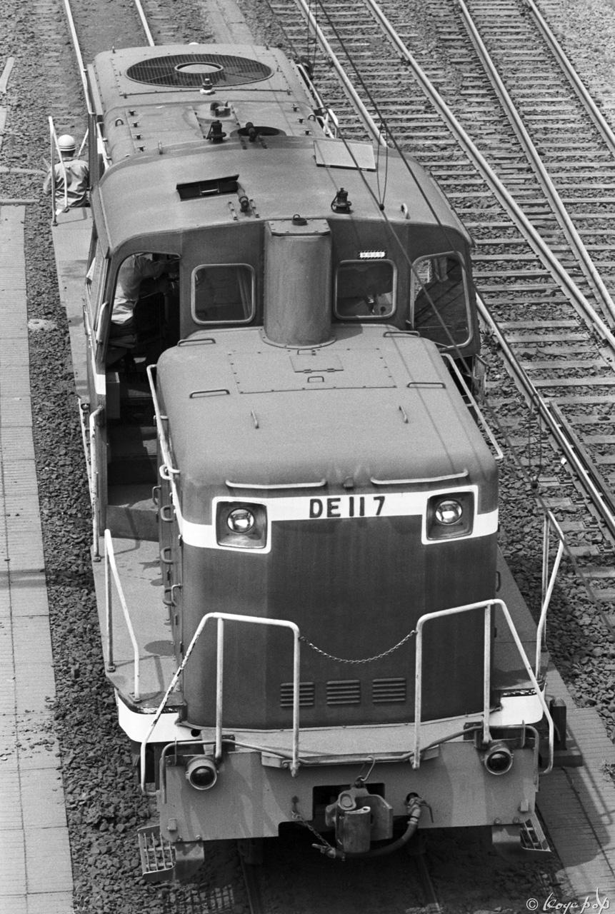 107C230-DE117 (2)x1280-2