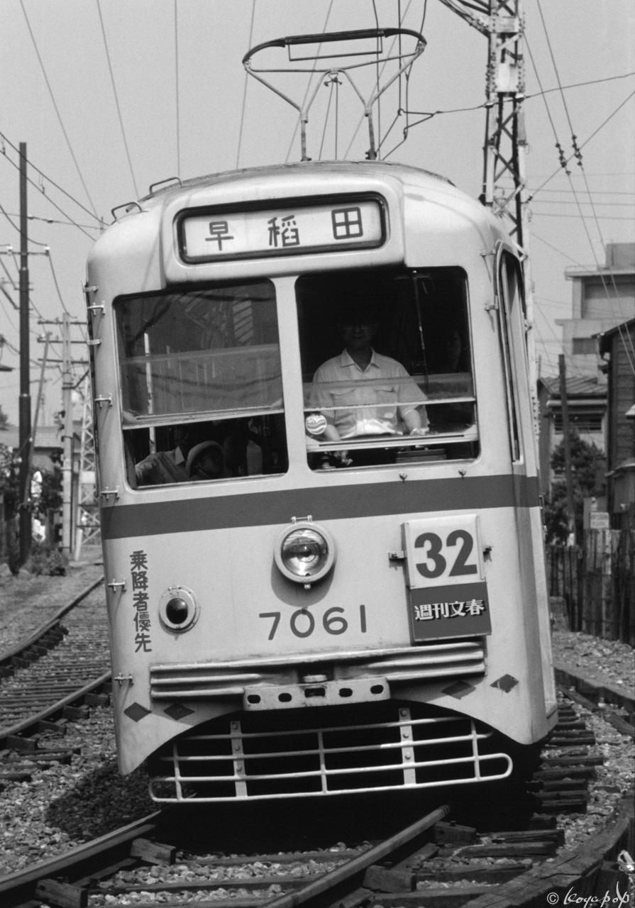 276-都電 (3)x1280BandW