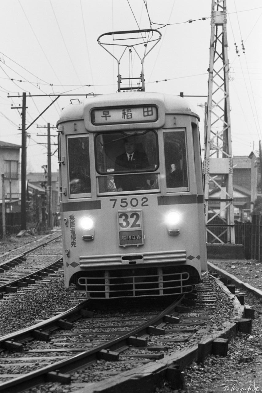 265- (15)x1280 1971