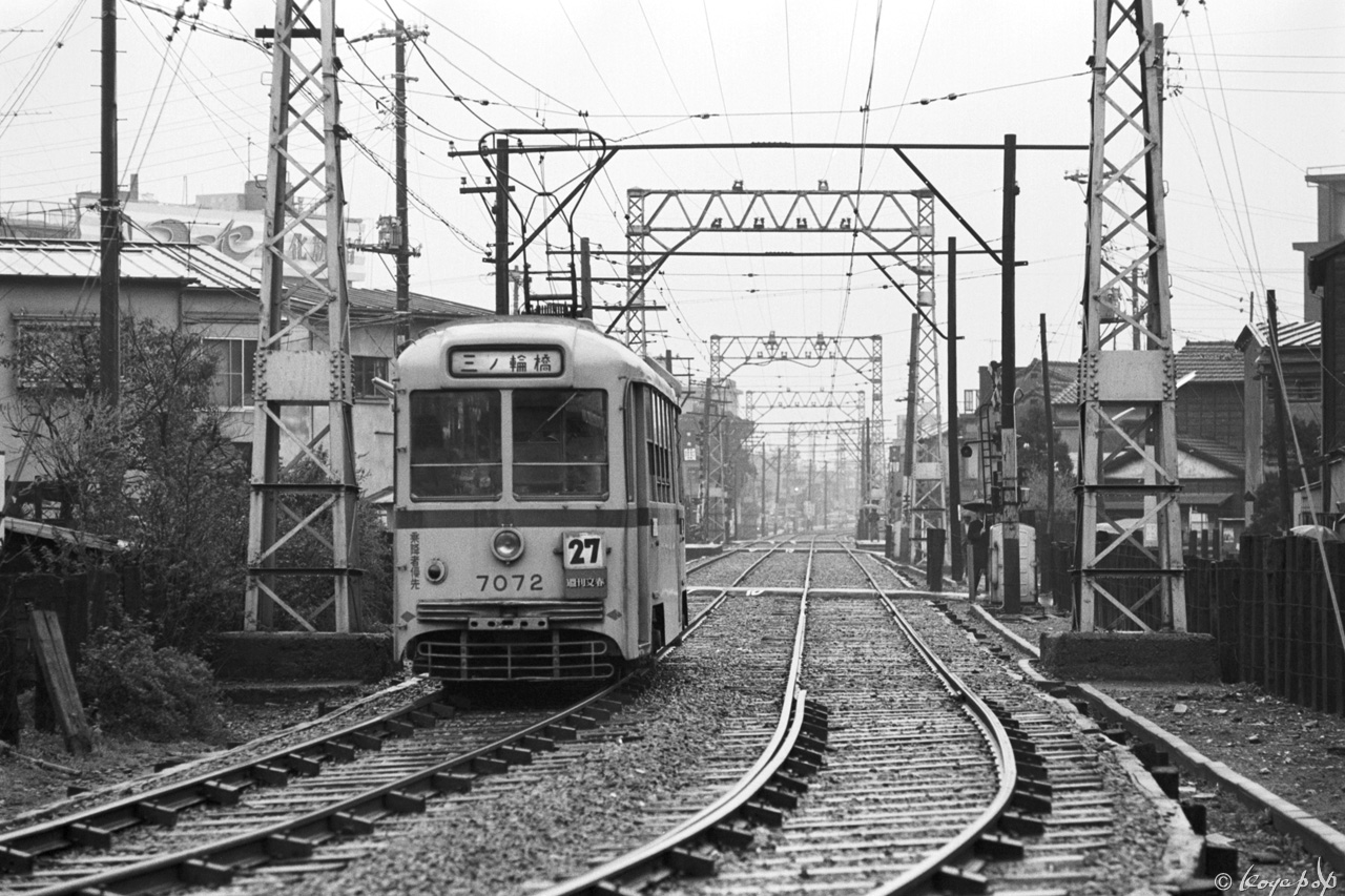 265- (4)x1280 1971
