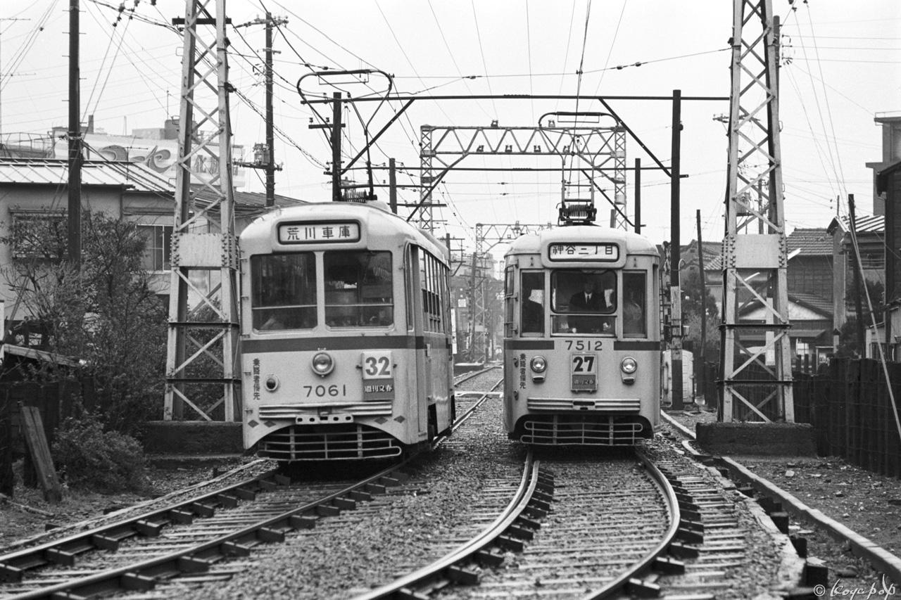 265- (5)x1280 1971