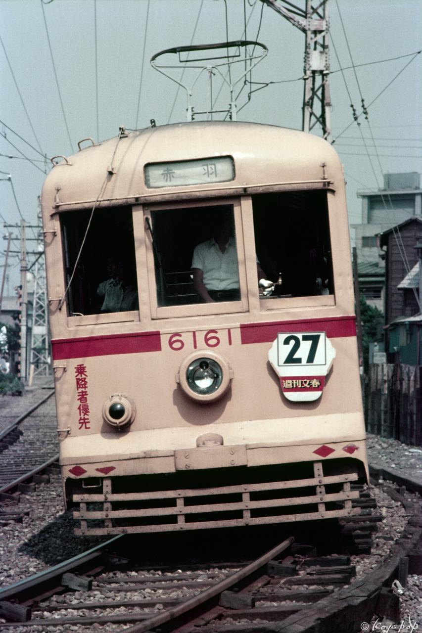 276-都電 (5)x1280