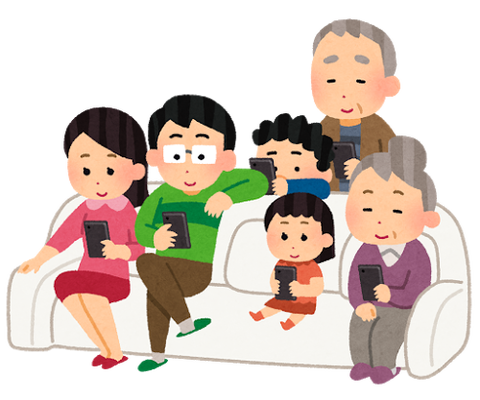 familly_danran_smartphone_smile