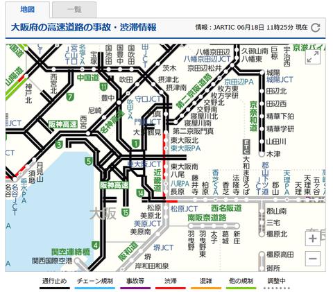 Screenshot-2018-6-18 大阪府の高速道路