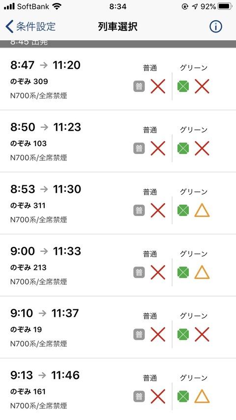スクリーンショット 2019-12-27 8.34.52