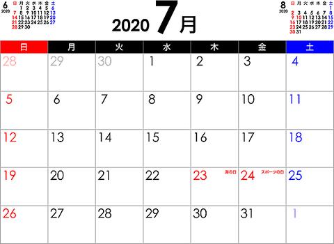 cal-202007-p