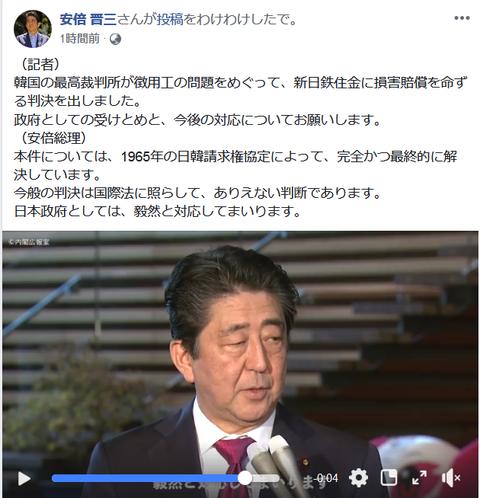 Screenshot_2018-10-30 Facebook