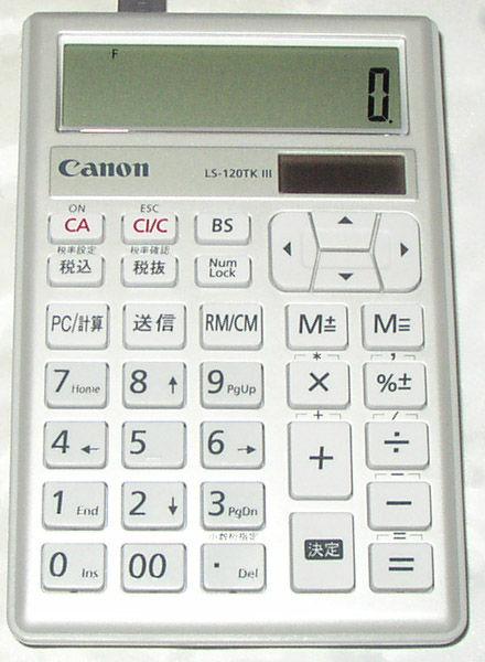 5321259f