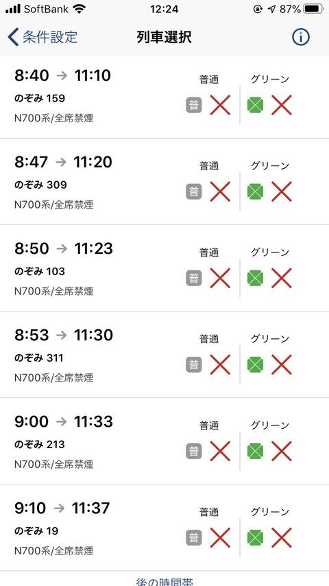 スクリーンショット 2019-12-27 12.24.09