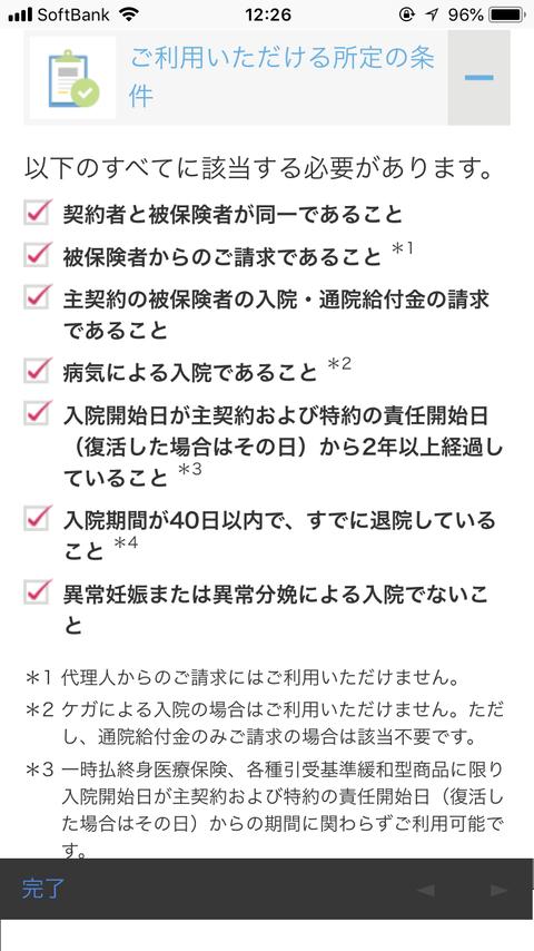 IMG_4143