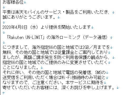 SnapCrab_無題-1  - EmEditor_2020-3-28_17-5-12_No-00