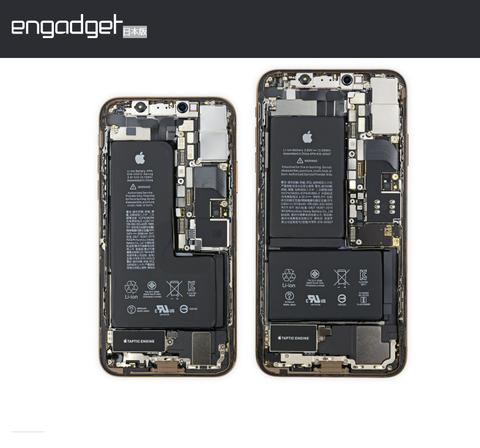 Screenshot_2018-09-27 iPhone XS Max(256GB)