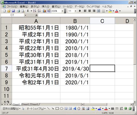 SnapCrab_Microsoft Excel - Book1_2019-4-27_12-41-12_No-00