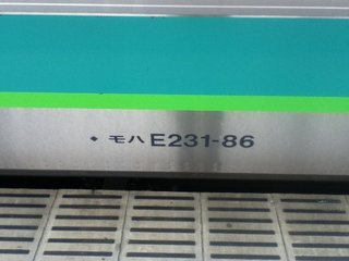 que-14119034914