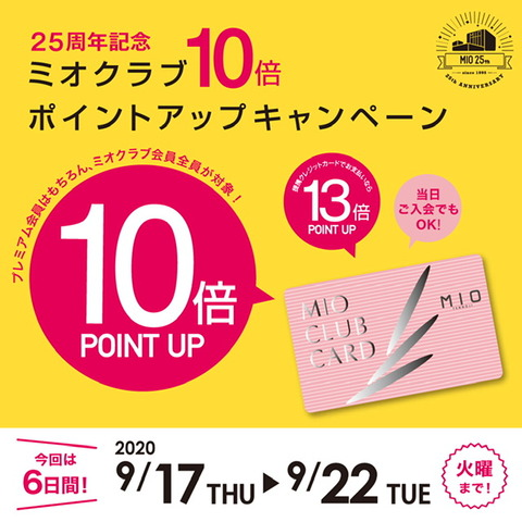 10point_正方形