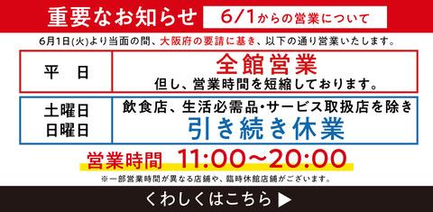 time_tanshuku__0601 (1)