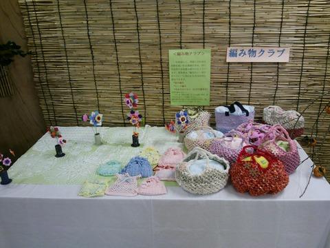 文化祭 (6)